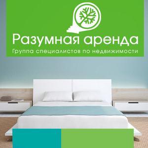 Аренда квартир и офисов Апрелевки