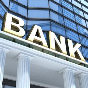 Банки Апрелевки