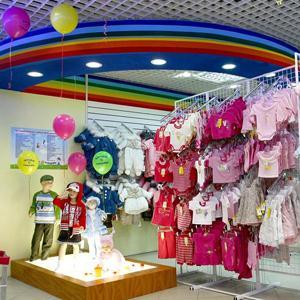 Детские магазины Апрелевки