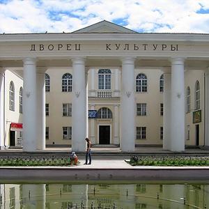 Дворцы и дома культуры Апрелевки