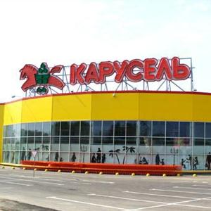 Гипермаркеты Апрелевки