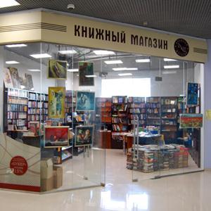Книжные магазины Апрелевки
