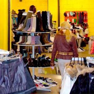 Магазины одежды и обуви Апрелевки