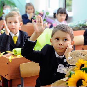Школы Апрелевки