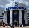 Автовокзалы в Апрелевке