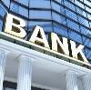 Банки в Апрелевке