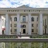Дворцы и дома культуры в Апрелевке