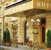 Гостиницы в Апрелевке