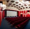 Кинотеатры в Апрелевке