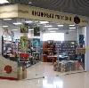 Книжные магазины в Апрелевке