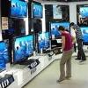 Магазины электроники в Апрелевке