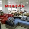 Магазины мебели в Апрелевке