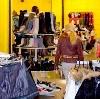 Магазины одежды и обуви в Апрелевке