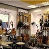Музыкальные магазины в Апрелевке