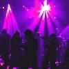 Ночные клубы в Апрелевке