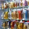 Парфюмерные магазины в Апрелевке