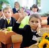 Школы в Апрелевке