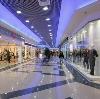 Торговые центры в Апрелевке