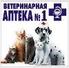 Ветеринарные аптеки в Апрелевке