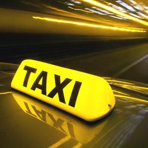 Такси Апрелевки