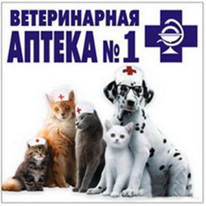 Ветеринарные аптеки Апрелевки